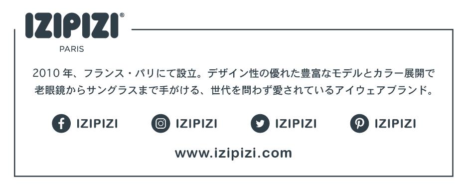 izipizi_3