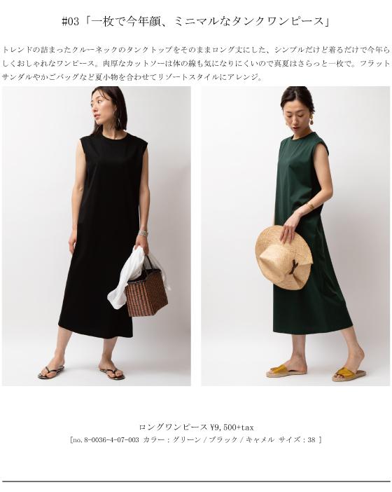 36_news_7_03
