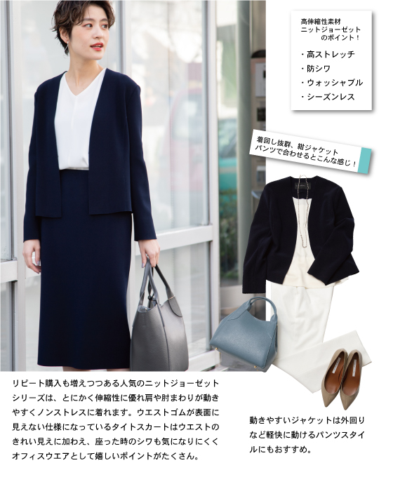suitstyle_02