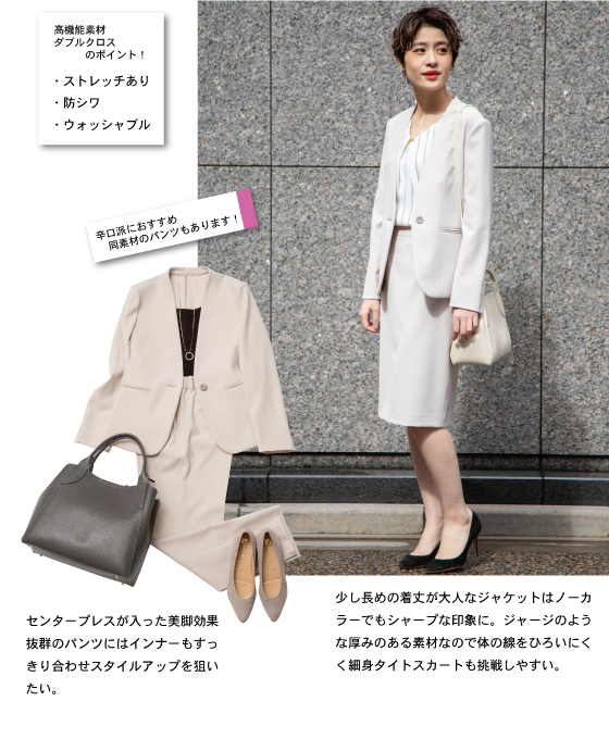 suitstyle_03