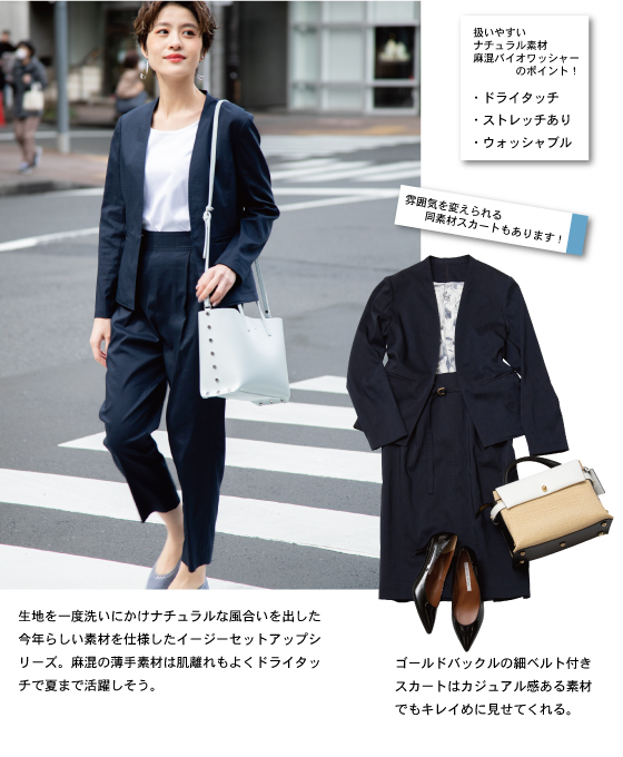 suitstyle_04
