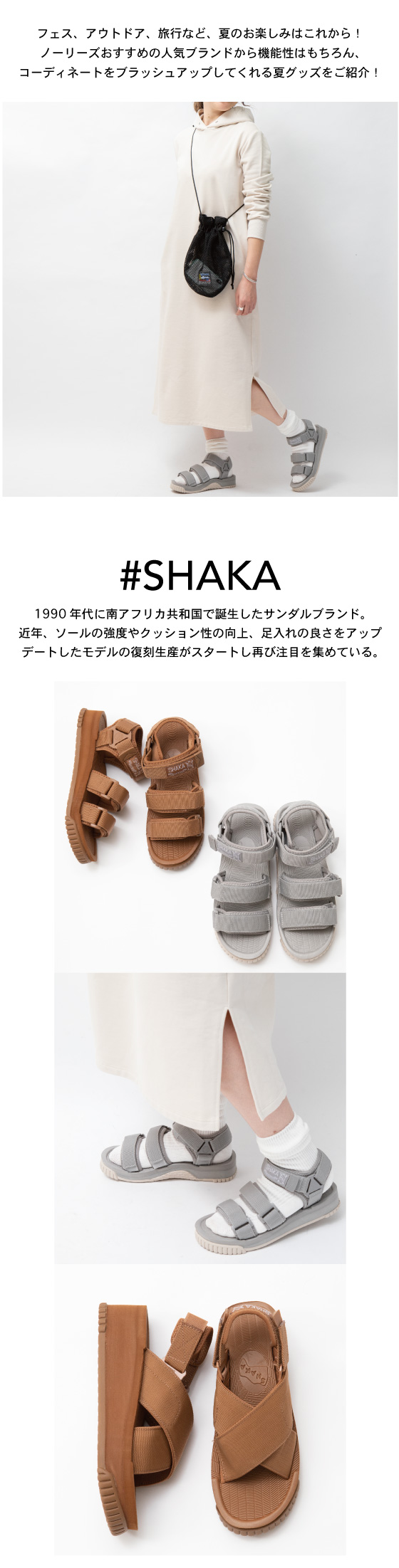19s_goods01