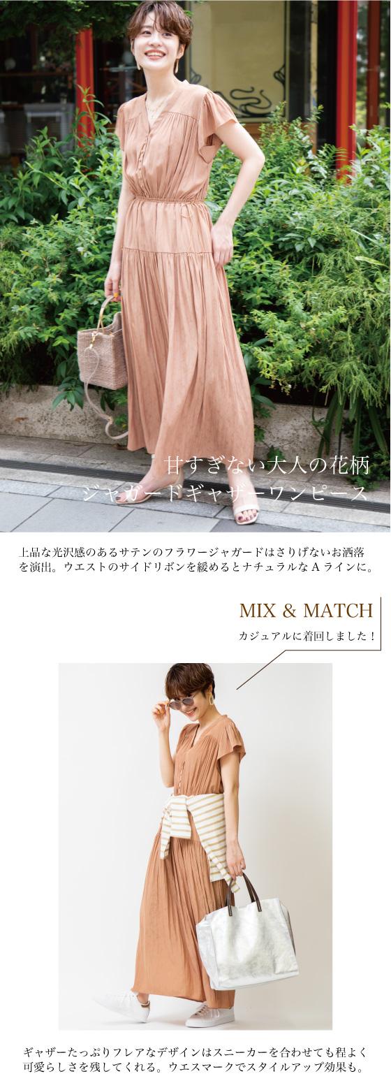 news_30_5gatu_dress01b