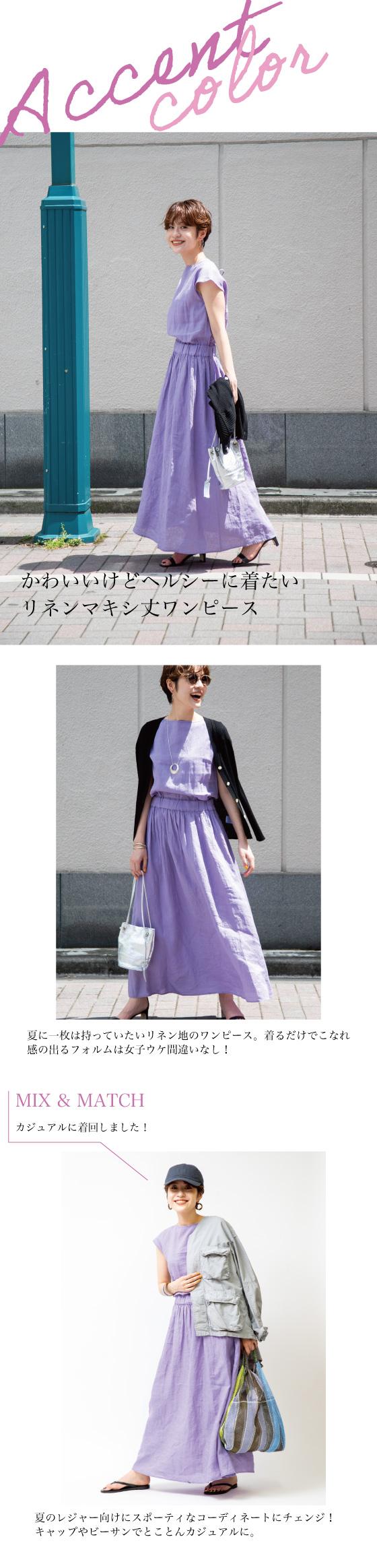 news_30_5gatu_dress03a