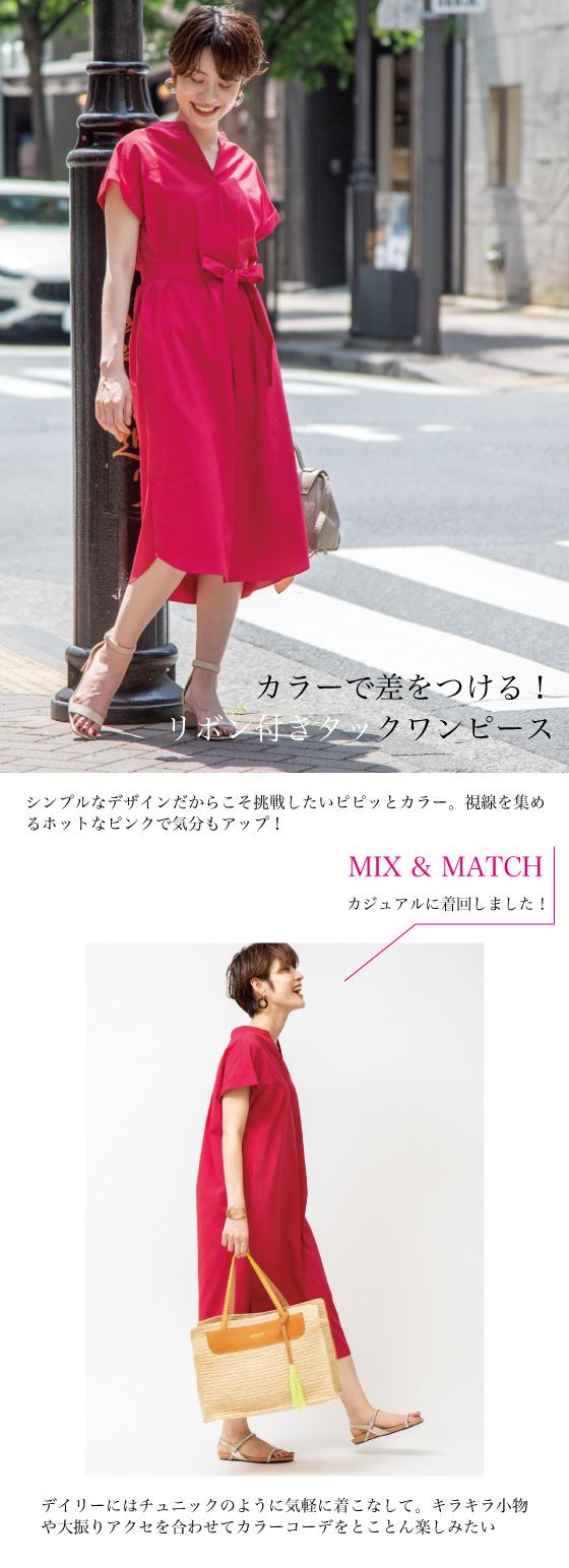 news_30_5gatu_dress03b