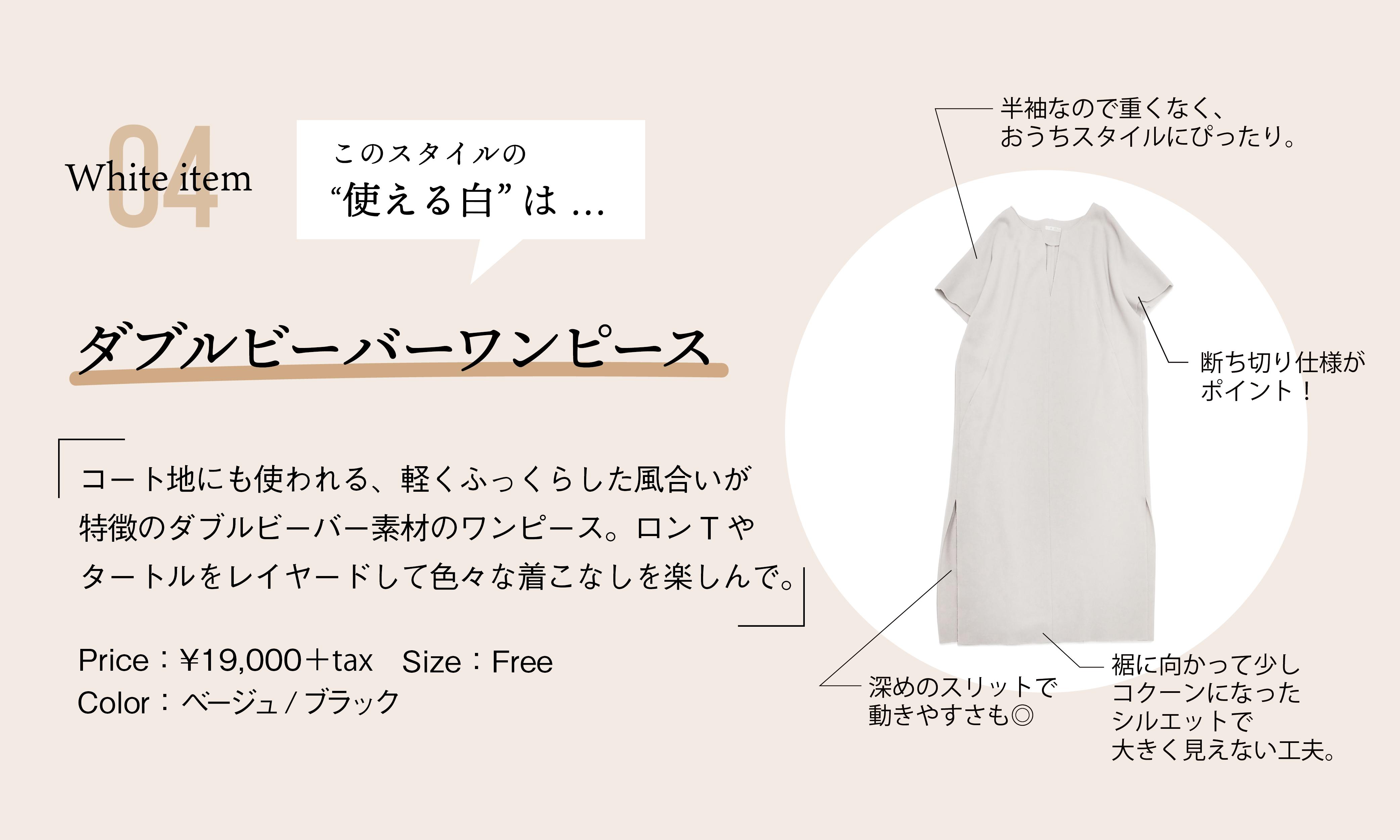 2nd_news-04