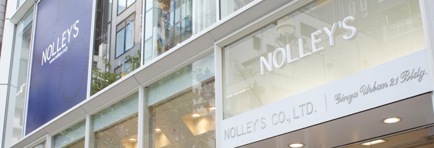 会社概要|NOLLEY'S CO.,LTD. [ノーリーズ コーポレートサイト]